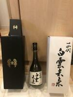 14th Juyondai Hakuun Kyorai Japanese Sake Empty Bottle by Takagi Brewing rare