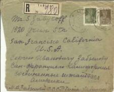 Russia SOVIET Sc#317,#311 TCHITA 11/7/27 Registered(label) to USA