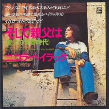NICOLAS PEYRAC RARE PRESS. JAPON ET MON PERE 45T SP ODEON 20.009 JAPAN MINT+++
