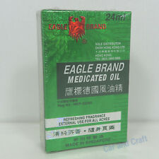 Eagle Brand Medicated Massage Oil Pain Relief Dizziness Sprain ache 24ml 鷹標德國風油精