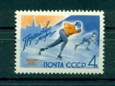 Russie - USSR 1962 - Michel n. 2575 - Championnats du monde de patinage de vites