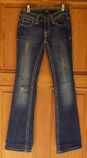 Anoname Ladies Size 24 (28/32) Low Rise Distressed Bootcut Blue Jeans
