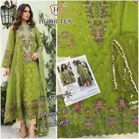 Pakistani shalwar kameez Designer Suit Wedding Dress partywear Indian bollywood