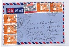 BQ291 Asia 1982 Indonesia Commercial Airmail Cover Devon {samwells-covers}PTS