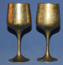 VINTAGE SET 2 ENGRAVED SILVER PLATED GOBLETS
