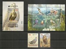 MACEDONIA  NORTH ,2019,EUROPA CEPT,NATIONAL BIRDS,VOGEL,BLOCK,,MNH
