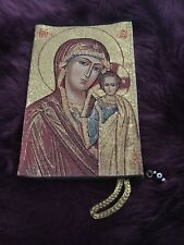 Our Lady CATHOLIC Gold Rosary Pouch 2 Sided Zippered Icon Cloth Case Coin 2022