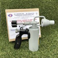 Gasoline, Kerosene Blow Lamp Blowtorch 0,15 liter. Full Set. Small Weight