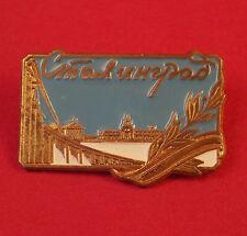 Soviet Stalingrad Badge 1950s Original Stalin era Brass & Enamel Mmd mint marked