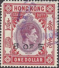 Hong Kong KGVI $1 BILL OF EXCHANGE REVENUE, Used, perf 14, BAREFOOT #191G