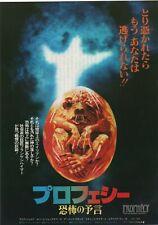 Prophecy 1979 John Frankenheimer Flyer Movie Poster B5