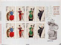 China PRC 2011-18 Trad. Oper Musik Opera Music Gesang 4275-4278 Kleinbogen MNH
