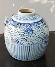 LARGE ANTIQUE 19 c. QING BLUE and WHITE PORCELAIN CHINESE WINE POT JUG