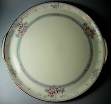 "Noritake Magnificence 9736 Cake Plate 11 7/8"" NEW"