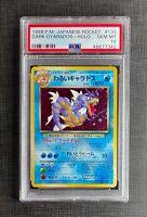 Pokemon 1998 PSA 10 Dark Gyarados Holo Rocket #130 Japanese Gem Mint