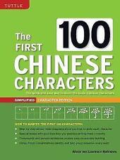 First 100 Chinese Characters: (HSK Level 1) the Quick and Easy Way to Learn the