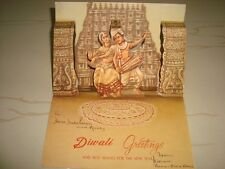 Old Vintage Diwali Pop Up Greeting Card from India 1969