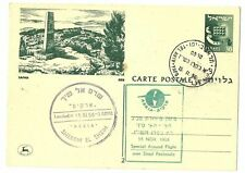 Judaica Israel Old Postal Stationery Postcard Safad Special Flight Sinai Peninsu