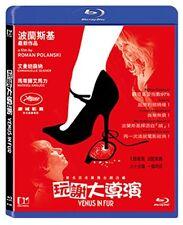 """Roman Polanski """"Venus In Fur"""" Mathieu Amalric 2013 France Drama Region A Blu-Ray"""