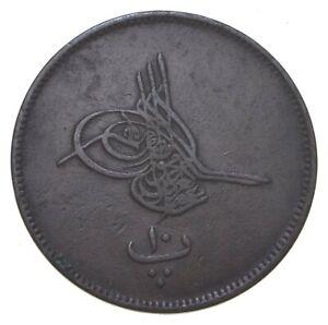 Better Date - 1869 Egypt 20 Para *477