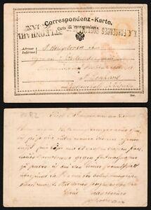 Austria 1878 - Postal Stationery to St Leonard - Railroad TPO D141