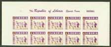 Liberia 1955 Baseball 10c imperf PROOF BLOCK OF TEN