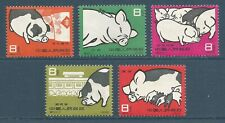 China - 1960 - Rare - ( Pigs - Complete Set ) - Exactly as scan - MNH**