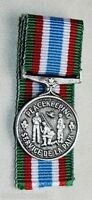 CANADA U.N UN United Nations Canadian Peacekeeping Service Miniature Medal CPSM