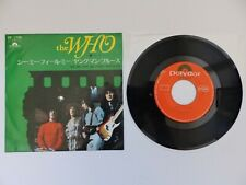 "THE WHO - SEE ME, FEEL ME - JAPAN JAPANESE PRESS 7"" VINYL"