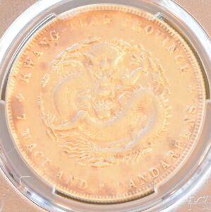 1909-1911 China Kwangtung Silver Dollar Dragon Coin PCGS L&M-138 Y-206 XF