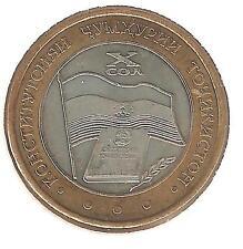 Tajikistan 5 Somoni 2004 bimetallica perfetta
