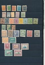 Russia stamp collection Ukraine etc Mint