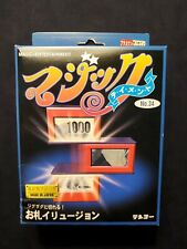 Rare Tenyo Trisector T-179 Magic Trick