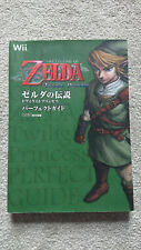 The Legend of Zelda: Twilight Princess Strategy Guide - Nintendo Wii - Japanese