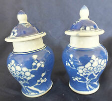 Chinese lidded pots prunus design 8.3 cms