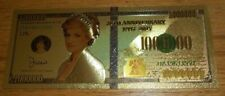 24K GOLD FOIL PLATED PRINCESS DIANA MILLION DOLLAR BANKNOTE 20TH ANNIVERSARY