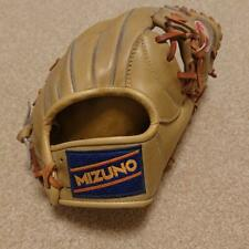 Authentic Ceremony Mizuno Gloves Red Label Free Shipping No.8824