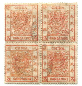 China 1878 imperial large dragon 3ca used block of 4; toned gum