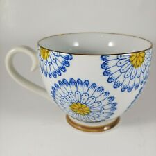 Large Blue  & Yellow Floral Flower Latte Coffee Mug Cup 14oz