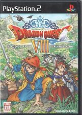 Video Game - SONY PLAYSTATION 2 - DRAGON QUEST VIII (JAPANESE) - Complete
