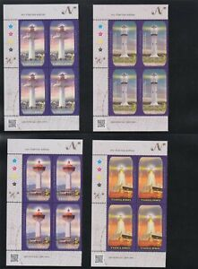 Beautiful Set B4 Lighthouse Postage Stamps (2019)