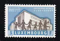 Luxembourg 1960 MNH Mi 621 Sc 360 European School & Children
