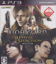 [FROM JAPAN][PS3] Biohazard Revival Selection (Resident Evil) [Japanese]
