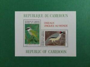 CAMEROUN 300 et 350f neuf MNH bloc oiseau 1991 rare