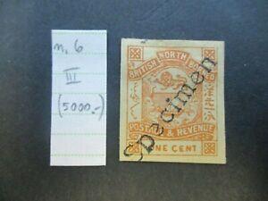 British Commonwealth Stamps: North British Borneo - Rare   (h243)