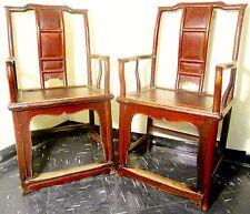 Antique Chinese Ming Arm Chair (2553), Circa 1800-1849