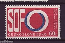 CSSR Tschechoslowakei Nr. 1551 **  Gewerkschaftsförderation