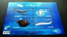 Deep Sea Creatures In Taiwan 2012 Ocean Marine Fish (ms) MNH *Hologram *unusual
