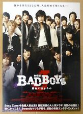BAD BOYS J Original Japanese Chirashi Movie Mini Poster 2013 Kento Nakajima