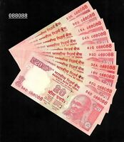 Rs 20/- India Banknote Issue Double Number x 10  Notes GEM UNC ! (088088 X 10)